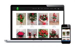 publicidad-google-floristeria-antonia-bueno
